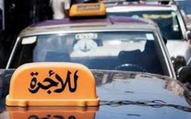 الاتحاد العام لنقابات السائقين رفض المشاركة في اضراب غدا... واوضح الاسباب
