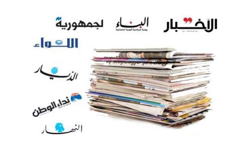 عناوين وأسرار الصحف اللبنانية ليوم الجمعة 25 حزيران 2021
