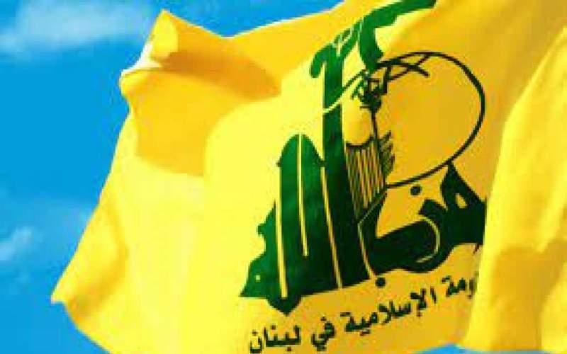 حزب الله عرض حصاد لجان التكافل الاجتماعي في صيدا خلال آب
