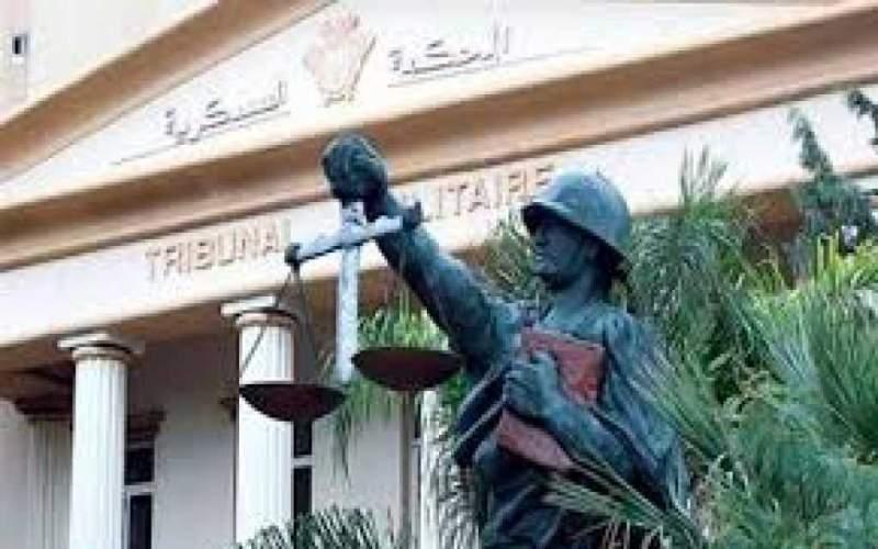 أحكام للعسكرية بالأشغال المؤبدة بحق محمد رضوان الصوالحي ومجموعته