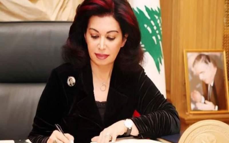 نازك الحريري تعايد اللبنانيين: رجاؤنا أن يعيش لبنان قيامة جديدة