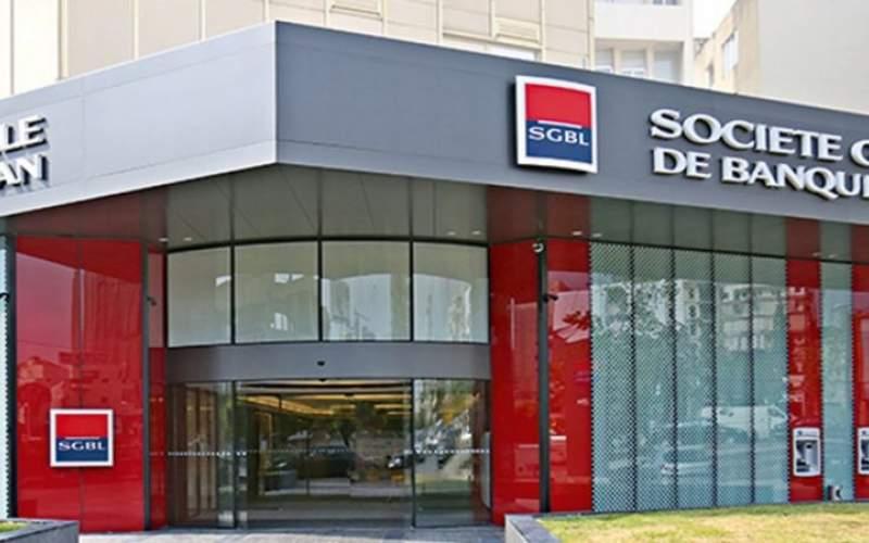 الحجز على أموال رئيس مجلس إدارة مصرف سوسيتيه جنرال SGBL أنطون صحناوي وأعضاء مجلس إدارة المصرف وأموال المصرف