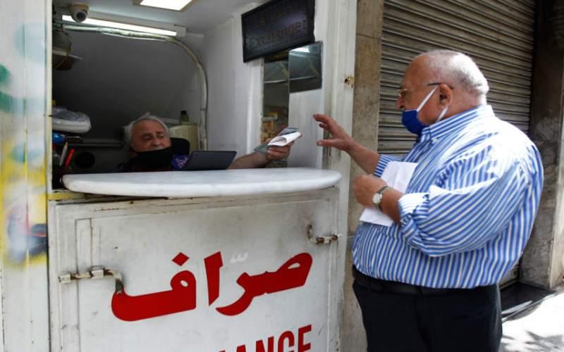 القاضي إبراهيم إدعى على صيارفة بجرم تبييض الأموال