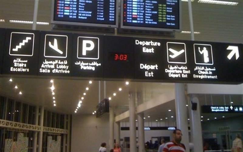 23 حالة ايجابية على متن رحلات وصلت الى بيروت في 9 و11 الحالي