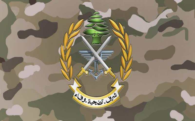 الجيش: توقيف شخصين في منطقة الكفاءات - بعبدا