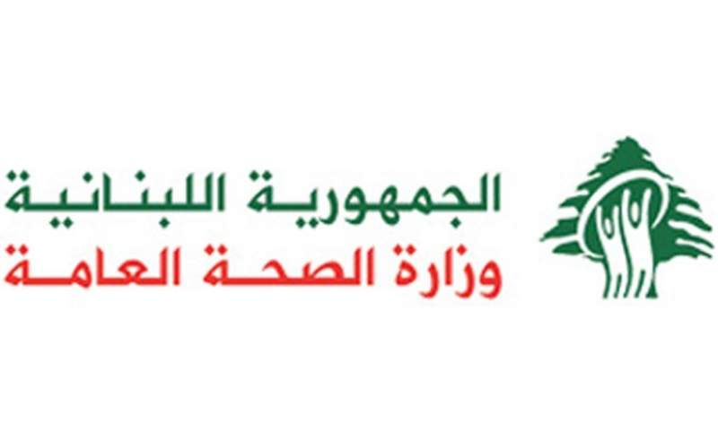 تسجيل 8 حالات وفاة و851 اصابة جديدة بفيروس كورونا في لبنان