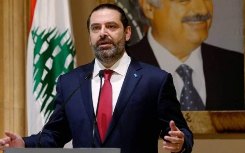 الحريري: مبادرة ماكرون هي السبيل الوحيد والأسرع لإعادة بناء بيروت ووقف الإنهيار