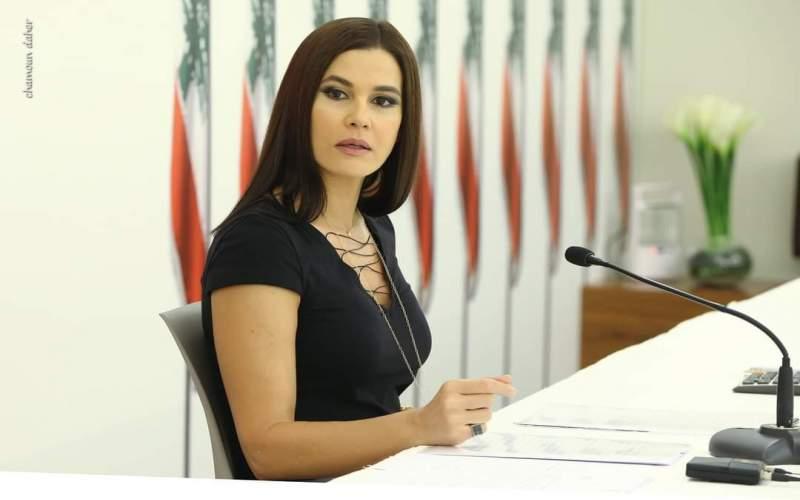 ستريدا جعجع: لانتخابات نيابية مبكرة والحفاظ على صمود شعبنا