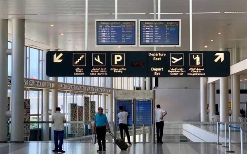 اليكم نتائج فحوص رحلات إضافية وصلت إلى بيروت