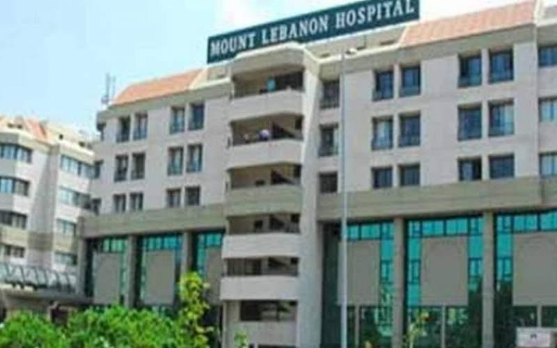 بعد منع محجبة من الالتحاق بمستشفى جبل لبنان.. بيان لـ