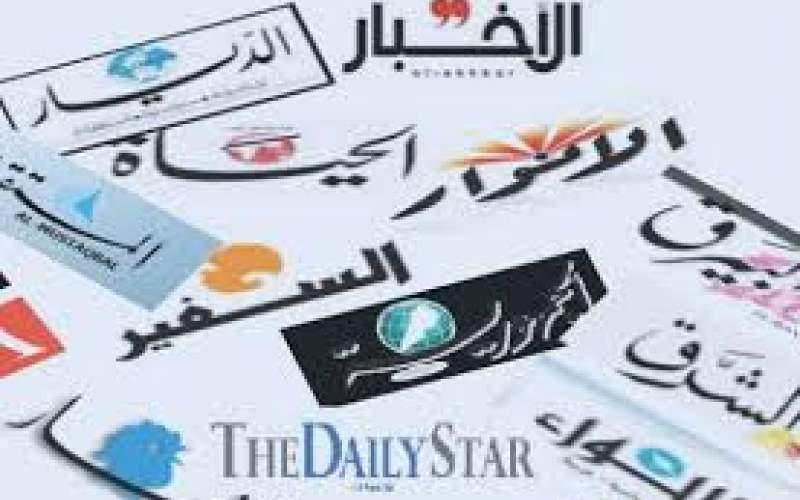 افتتاحيات الصحف المحلية ليوم السبت 8 أيار 2021