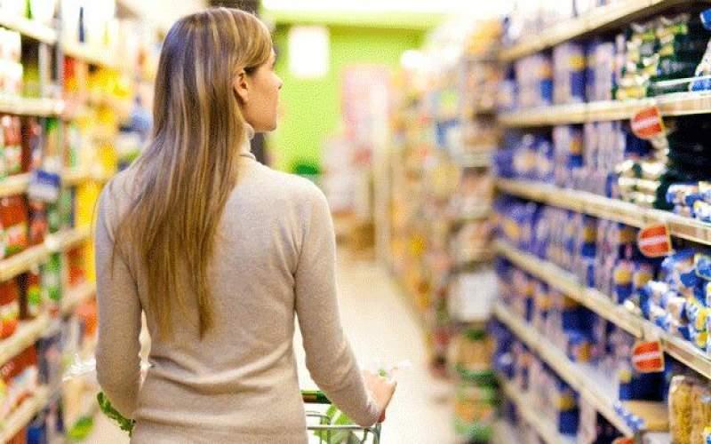القرار اتخذ...سيُرفع الدعم بشكل نهائي عن السلع الغذائية!